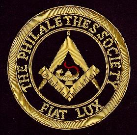 philalethes society emblem