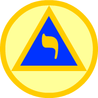Lodge of Perfection symbol